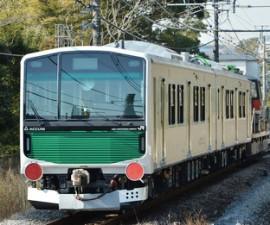 japoński pociąg akumulatorowy