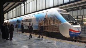 YHT szybki turecki pociąg