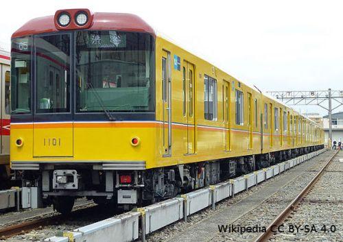 Pociąg Nippon Sharyo Series 1000
