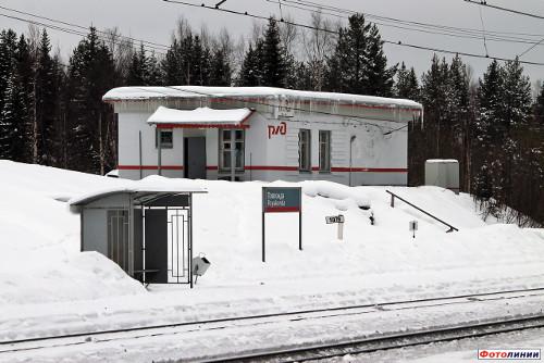 Stacja Pojakonda w zimie
