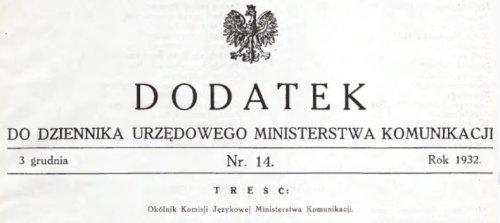dodatek komisji językowej do Dziennika Urzędowego Ministerstwa Komunikacji