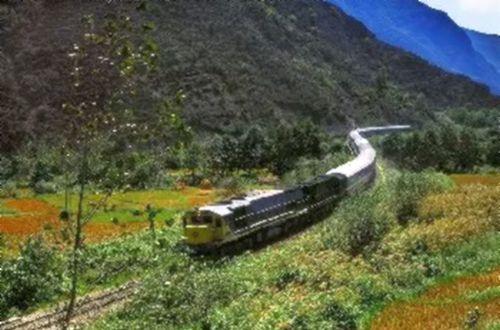 pociąg Iran - Turcja